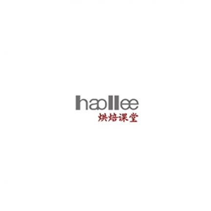 Haollee (Chine)