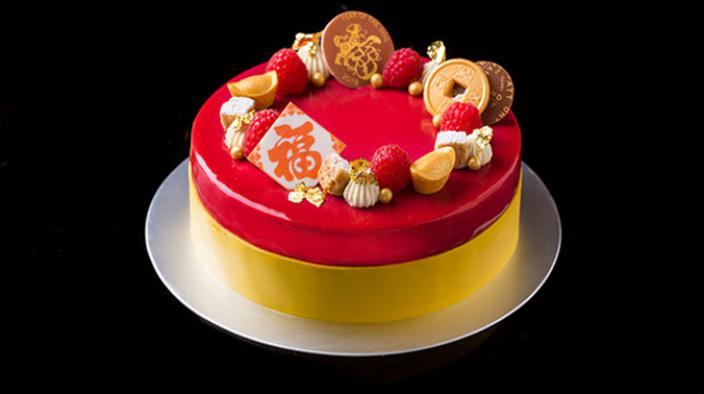 Gâteau de nouvel an chinois – 'The lucky dog'